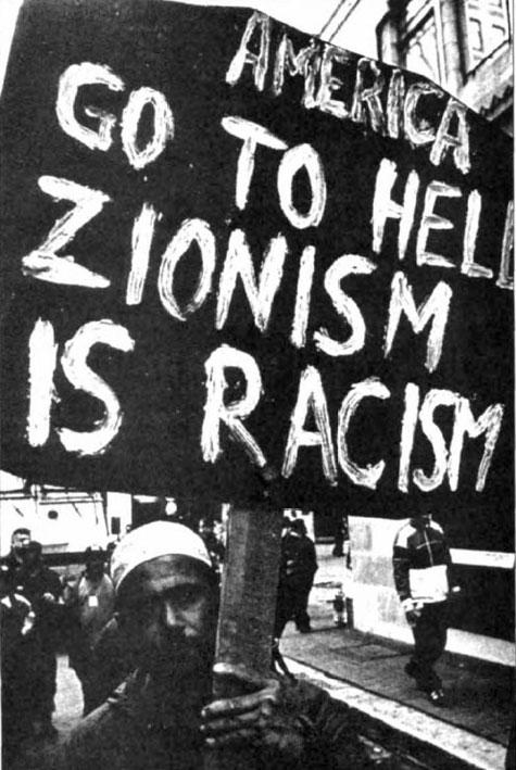 i-love-zionism