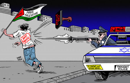 http://www.nytimes.com/2014/09/27/opinion/how-israel-silences-dissent.html?_r=0
