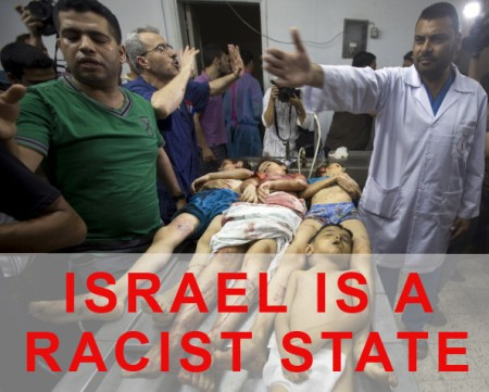 israel-is-a-racist-state