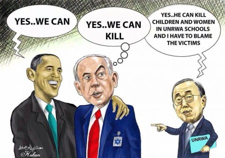 israeli-terror
