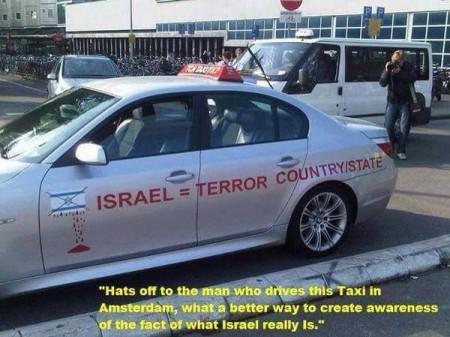 israel-terror