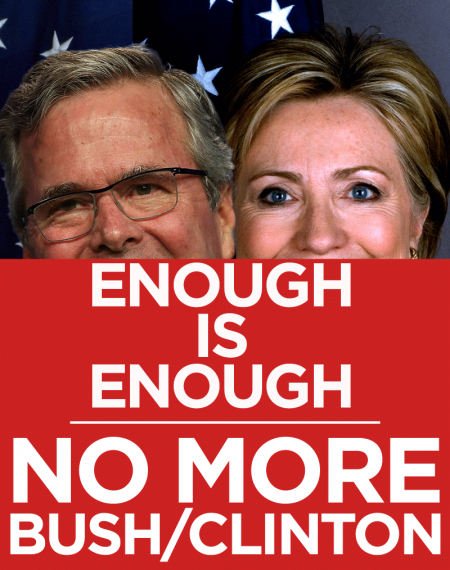 bush-clinton