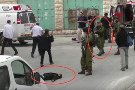 RACIST-ISRAELI-ARMY-KILLS-WOUNDED-PALESTINIAN